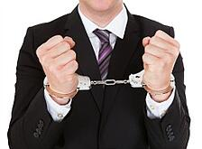 bigstock-Portrait-Of-Criminal-Businessm-63627718